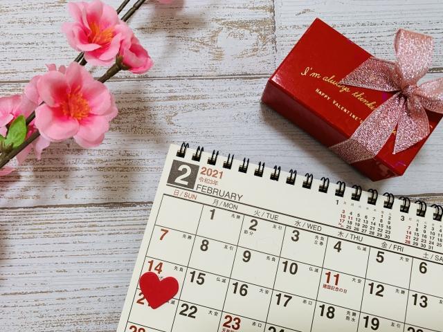 バレンタイン デー 2 月 14 日